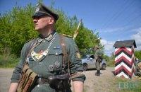 В Киеве воссоздали быт Второй мировой войны