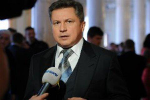В ГПУ сообщили об аресте активов сына Азарова в трех странах