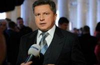 У ГПУ повідомили про арешт активів сина Азарова у трьох країнах