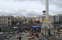 Яременко про акцію на Майдані: капітуляція, якщо і була, то при Порошенкові