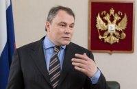 Вице-спикером ПАСЕ на закрытом голосовании избрали главу российской делегации Толстого