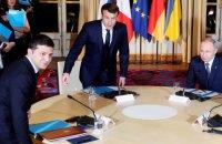 Украинская дипломатия. Вызов первый: Крым, Донбасс, Путин и около него