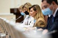 У Києві презентували проєкт Національної стратегії  безбар'єрності
