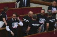 У ПР побачили на футболках б'ютівців нацистське гасло