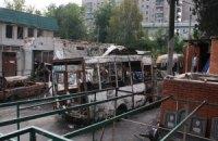 В Донецке осколок пробил газопровод, - горсовет