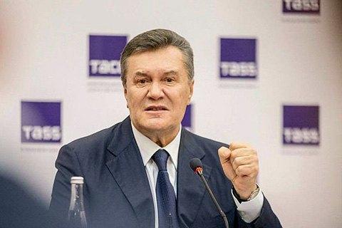 Януковичу предъявили обвинения в конституционном перевороте
