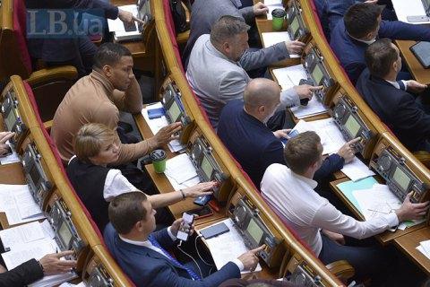 """""""Слуга народу"""" в Раді блокує законопроєкти опозиції, - КВУ"""