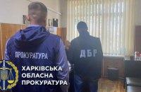 На Харківщині підполковник поліції катував затриманого заради зізнання у вбивстві