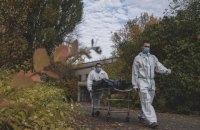 За добу в Україні від ковіду померли 614 осіб, це найбільша добова смертність за весь час пандемії