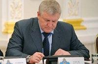 ГПУ предъявила подозрение экс-министру Ежелю в подрыве обороноспособности армии
