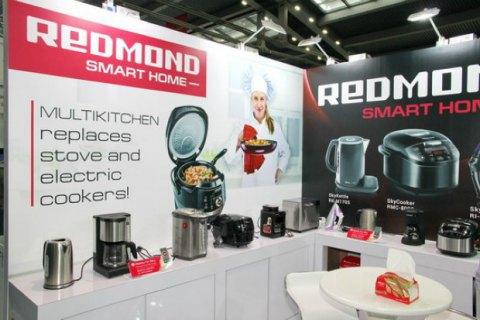 """Міжнародна група компаній Redmond заявляє про рейдерське захоплення ТОВ """"Редмонд-Україна"""""""