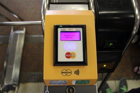 Київське метро пояснило проблеми з PayPass проблемним чипом у картах