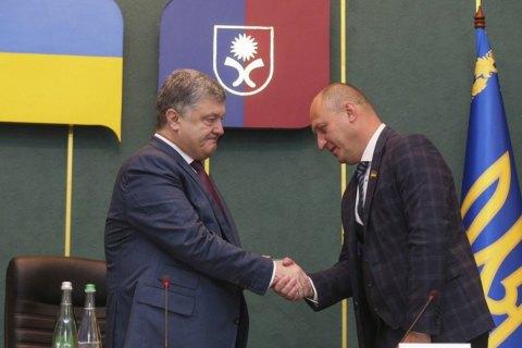 Порошенко назначил главой Хмельницкой ОГА Вадима Лозового