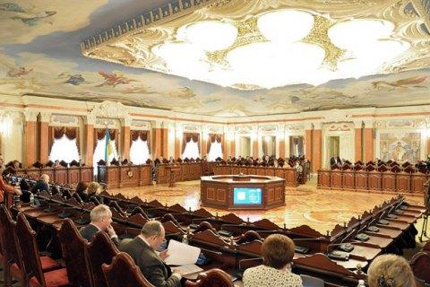 Объявлен конкурс на 78 мест в Верховном Суде и 39 мест в Антикоррупционном суде