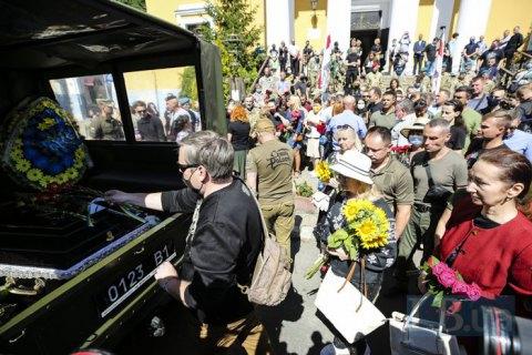 У Києві попрощалися з військовим медиком Миколою Іліним