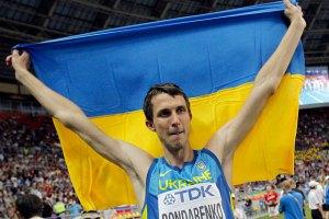 Бондаренко: в прыжки пришло новое поколение