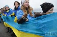 Активисты соединили Украину живой цепью