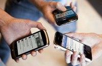 На переговорах в Минске согласовали ремонт сети Vodafone в ОРДЛО