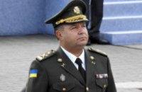 Полторак під час звільнення з військової служби отримав 1,9 млн гривень