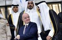 ФІФА розглядає варіант перенесення Чемпіонату світу з Катару, - ЗМІ