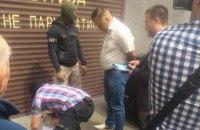 В Киеве СБУ разоблачила чиновника, вымогавшего взятку в $600 тыс.