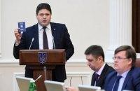 Соколюк отрицает давление состороны АП в деле Саакашвили