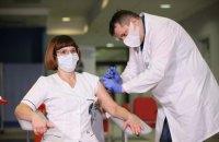 В Польше началась вакцинация от COVID-19
