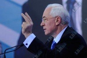 Азаров: економіка повинна зростати на 12% на рік