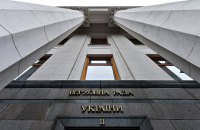 """БПП призвал РП, """"Самопомощь"""" и """"Батькивщину"""" вернуться в коалицию"""