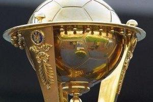 У ФФУ визначилися, де відбудеться фінал Кубка