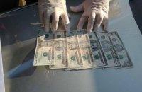 """Инженер """"Одессаоблэнерго"""" попался на взятке в 200 долларов"""