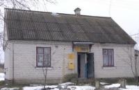 """""""Укрпочта"""" выставит на продажу 132 тыс. кв. м ненужной недвижимости"""