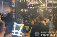 Полицейские составили 250 админпостановлений на киевлян за посещение развлекательных заведений во время карантина