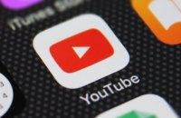 Youtube заблокував канали 112, Zik та NewsOne в Україні