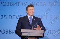 Янукович пожелал химикам трудовых достижений во имя Украины