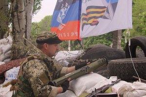 На блокпости терористів у Слов'янську і Краматорську завезли російські РПГ