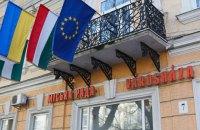 Будапешт удвоит помощь закарпатским венграм