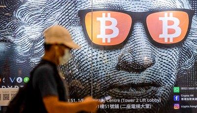 Криптовалюти як нова фінансова реальність