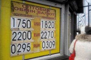 НБУ повысил курс доллара на 5 копеек
