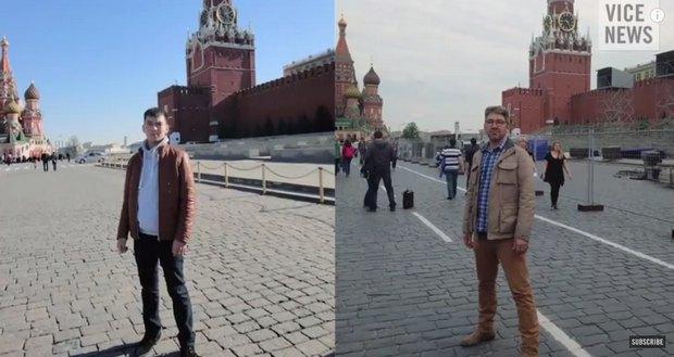 Москва, Красна площа