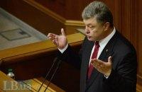 Порошенко придет в Раду ради успешного голосования по новой Конституции