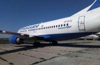 Boeing-блокчейн, уязвимая кибербезопасность и премущества украинского финтеха