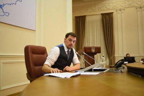 Низькі відсотки за євробондами дозволять державі економити по 2 млн грн щодня, - Гончарук
