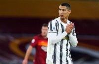 Роналду став першим гравцем в історії, хто забив 450 голів у топ-5 лігах Європи