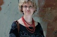 Ірина Старовойт: «Як зріле громадянське суспільство ми інвестуємо в найважливіше – людей і їхні ідеї»