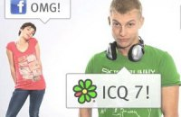 ICQ потеряла треть аудитории