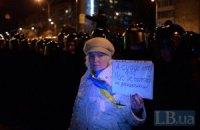 Активисты остаются ночевать под Центризбиркомом