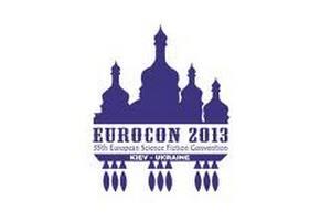 11 апреля в Киеве начнется съезд любителей фантастики