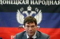 Жена сепаратиста Царева получила птицефабрику Бахматюка в Крыму