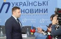 Украина подтвердила участие в трехсторонних газовых переговорах 19 сентября